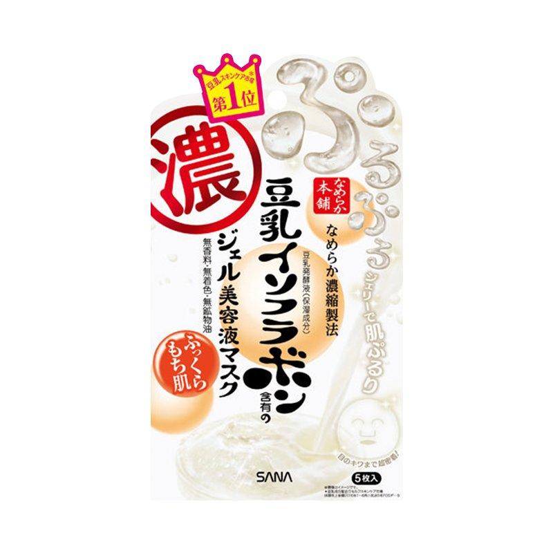 日本SANA豆乳面膜 5枚/盒